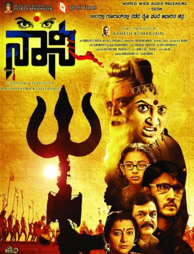 Naani- Kannada Movie Review Kannada Movie Review