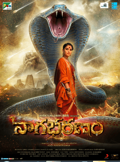 Nagabharanam Movie Review Telugu Movie Review