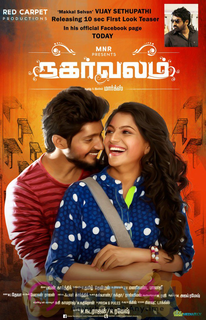 Nagarvalam Movie New Poster Released