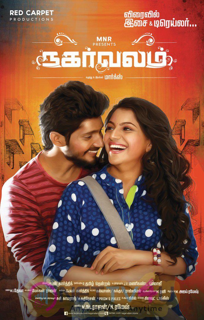 Nagarvalam Tamil Movie Good Looking Poster
