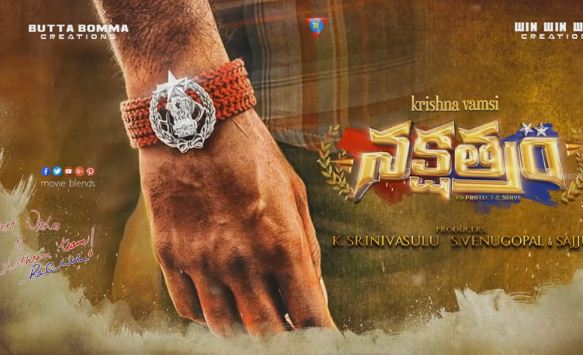 Nakshatram First Look Poster Unveiled By Ram Charan!