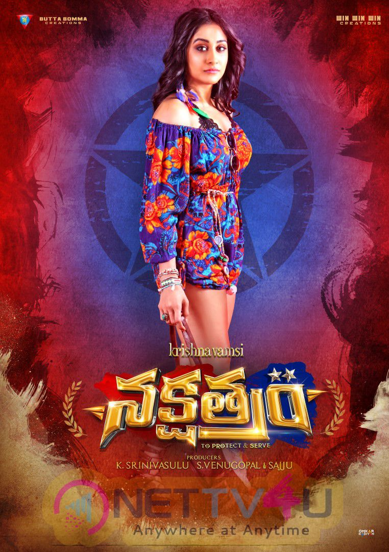 Nakshatram Telugu Movie  4th Look Grand Wallpaper