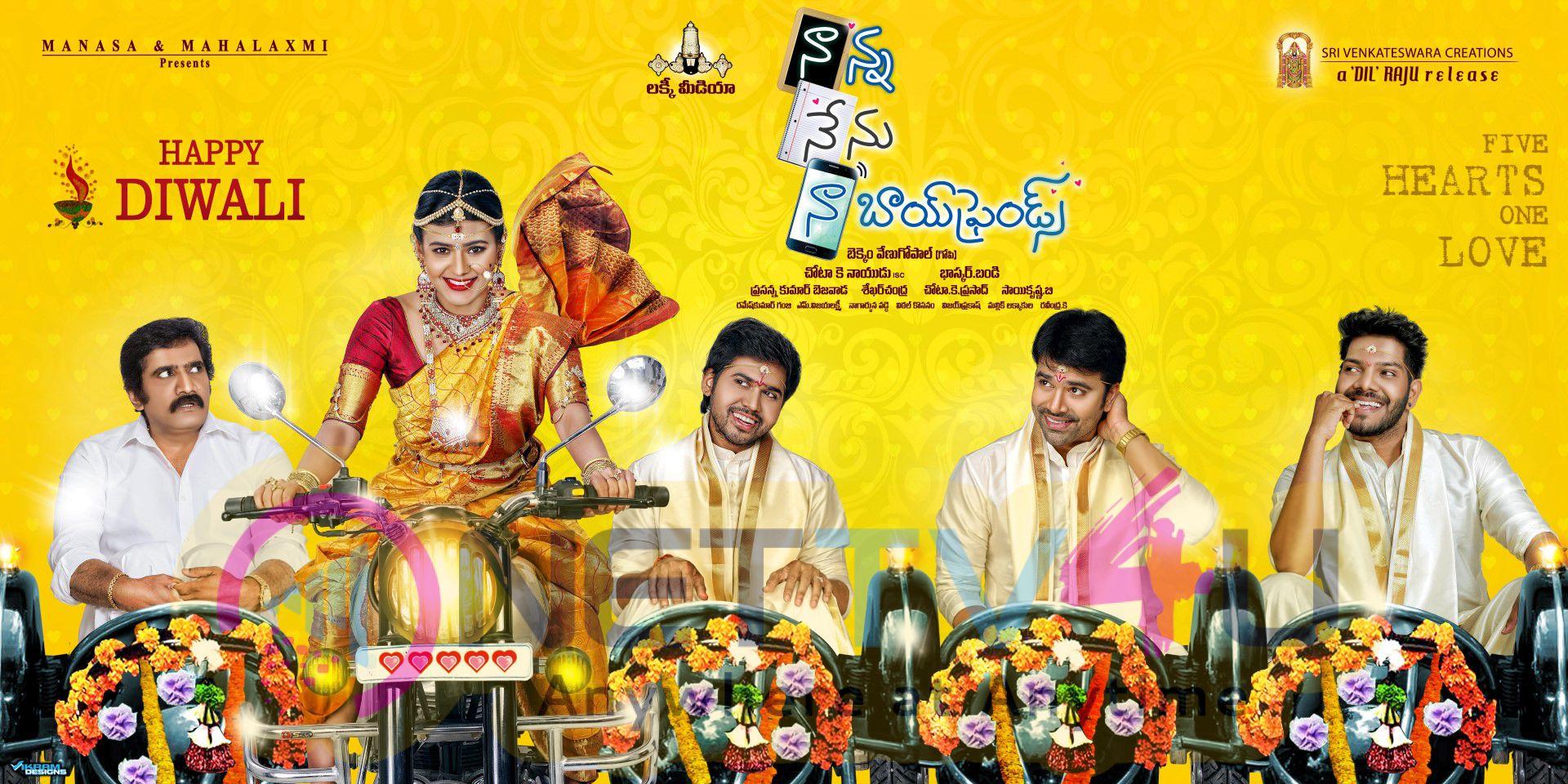 Nanna Nenu Naa Boy Friends Movie Diwali Poster