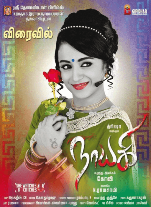 Nayaki aka Naayagi Tamil Tamil Movie Review
