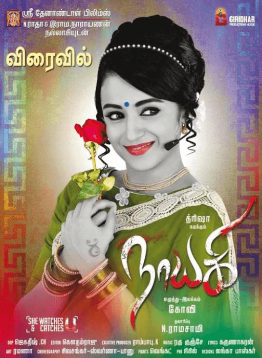 Nayaki aka Naayagi Tamil Tamil Movie Review