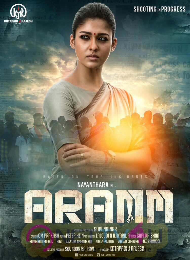 Nayanthara's Aramm Movie First Look Posters