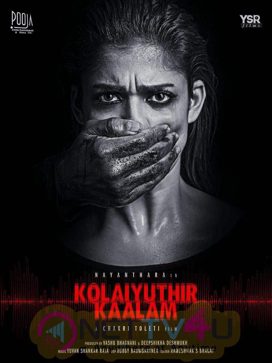 Nayanthara's Kolaiyuthir Kaalam Movie First Look Poster