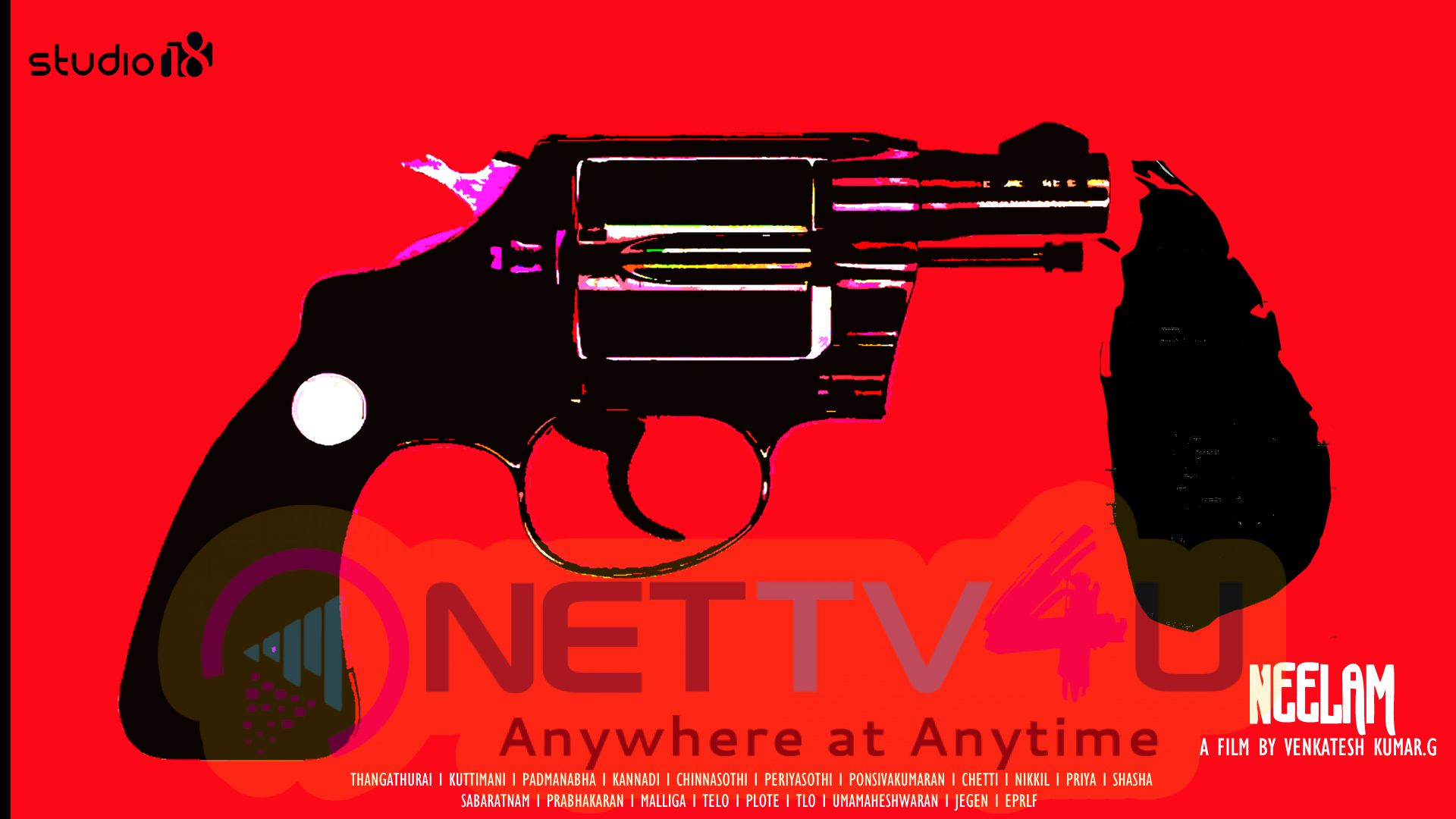 Neelam New Tamil Movie Amazing Poster