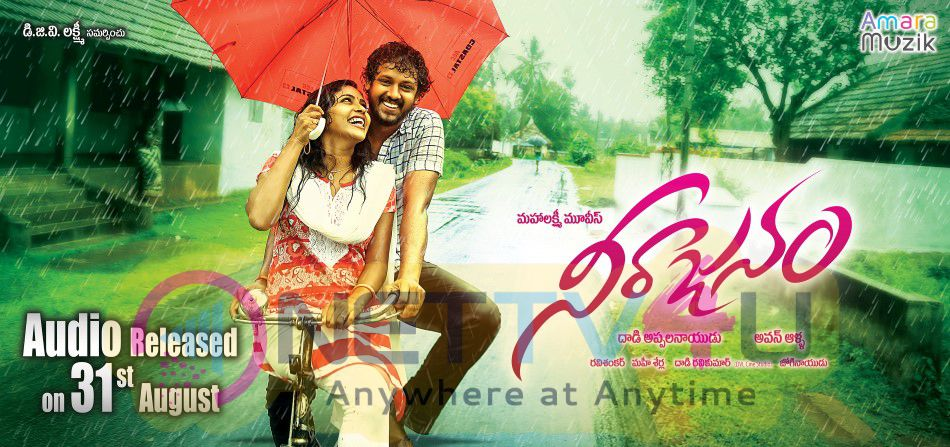 Neerajanam Telugu Movie Audio Released 31st August Posters