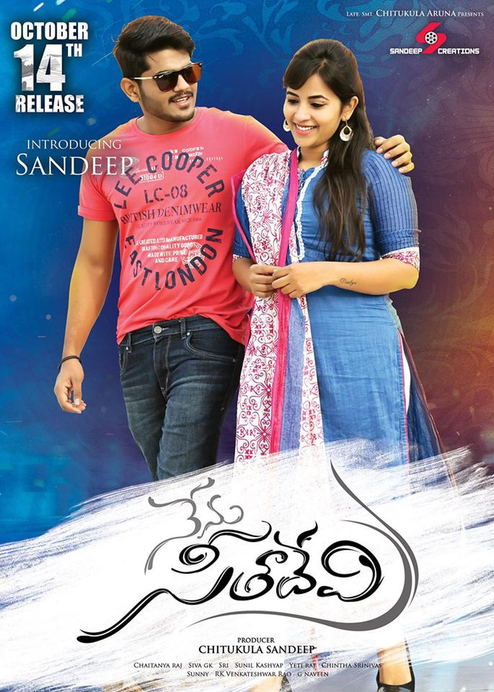 Nenu Seetha Devi Movie Review Telugu Movie Review