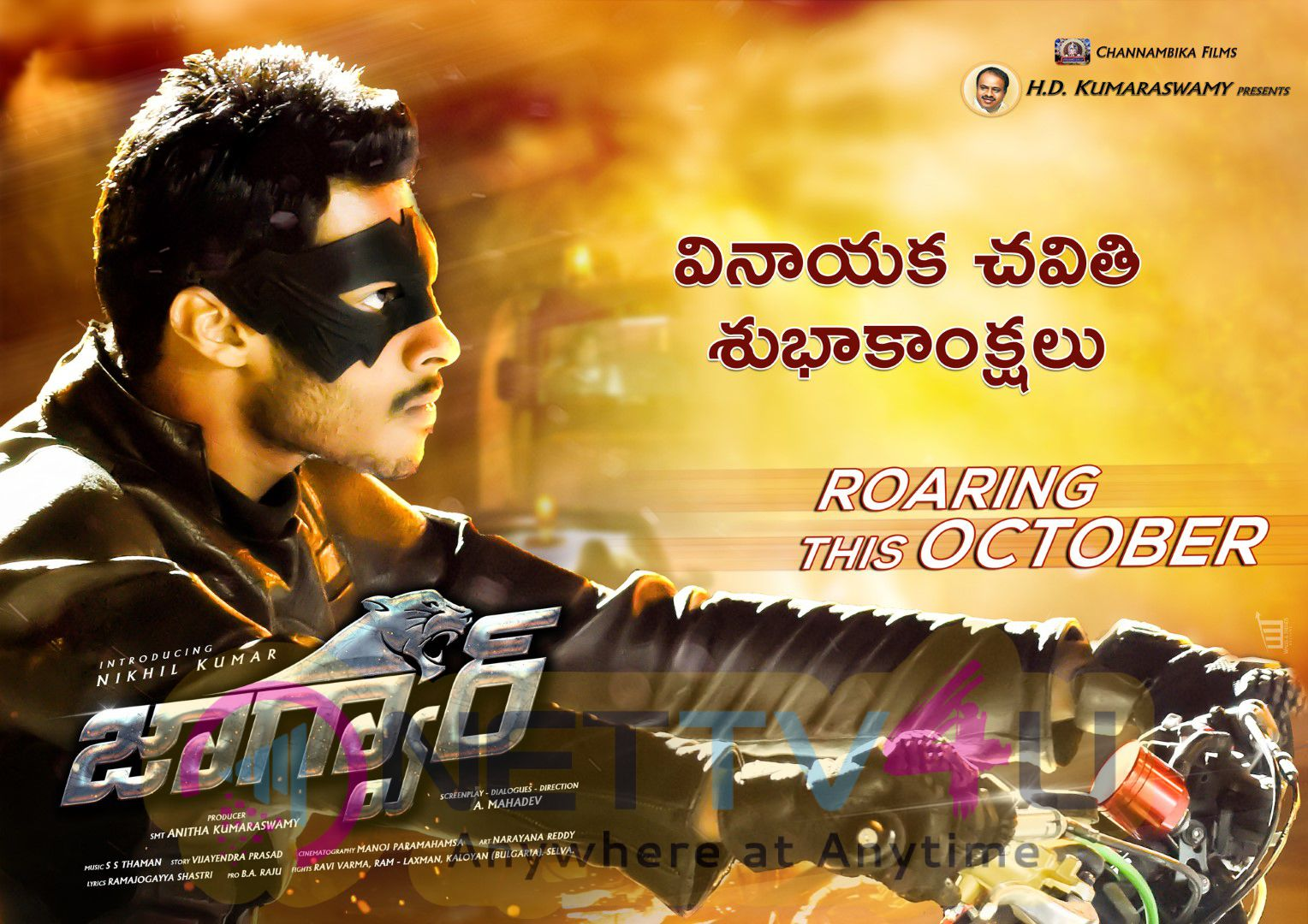 Nikhil Kumar Jaguar Movie New Posters On Vinayaka Chavithi