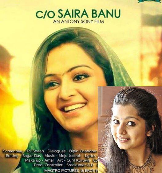 Niranjana Plays A Pivotal Role In C/ O Saira Banu!