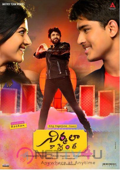 Nirmala Convent Movie Review Telugu Movie Review