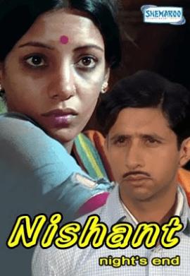 Nishant Movie Review