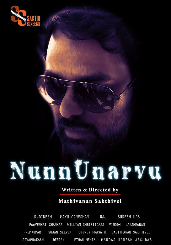 Nunnunarvu Movie Review Tamil Movie Review