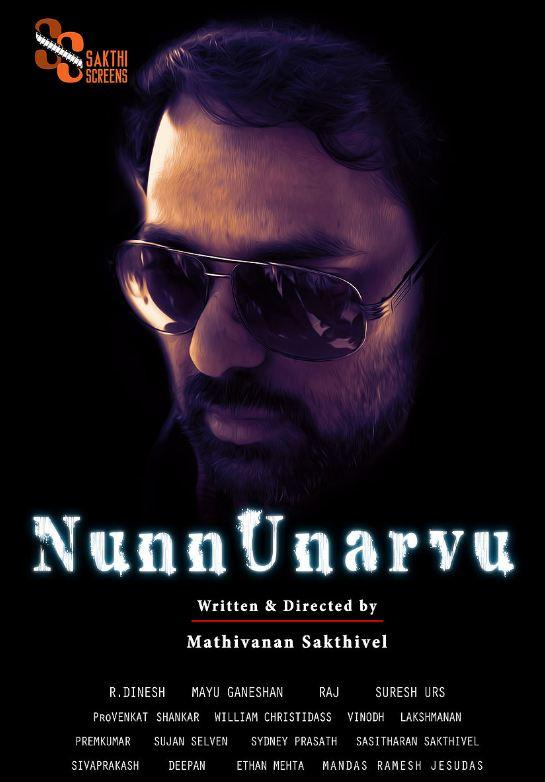 Nunnunarvu Movie Review