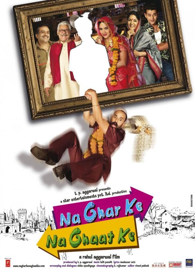 Na Ghar Ke Na Ghaat Ke Movie Review Hindi