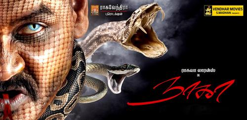 Naaga Movie Review Tamil Movie Review