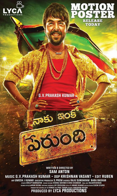 Naaku Inko Perundi Movie Review Telugu Movie Review