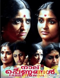 Naalu Pennungal Movie Review