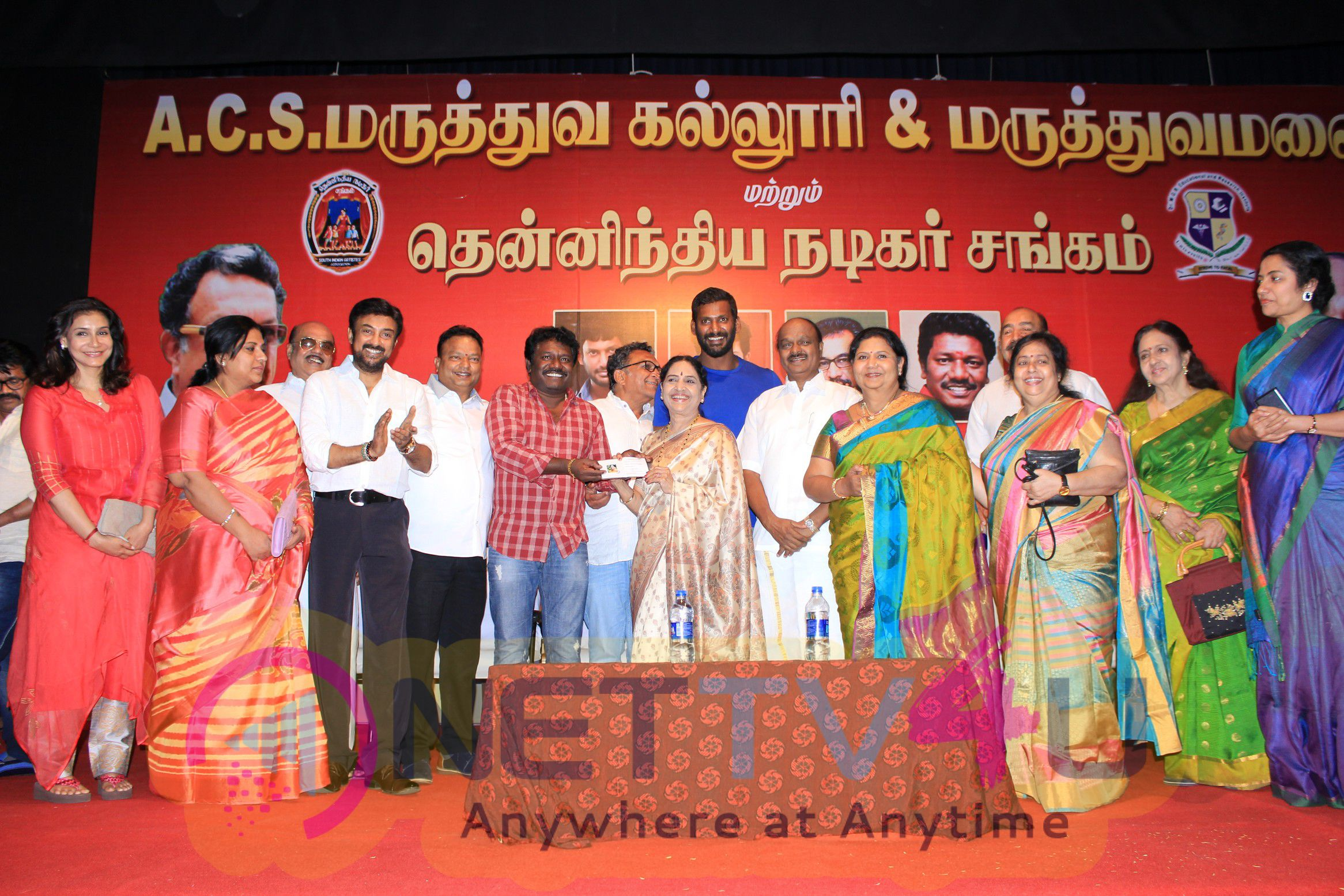 Nadigar Sangam Inauguration Of Guruthatchanai Thittam At A C S Medical College  Tamil Gallery