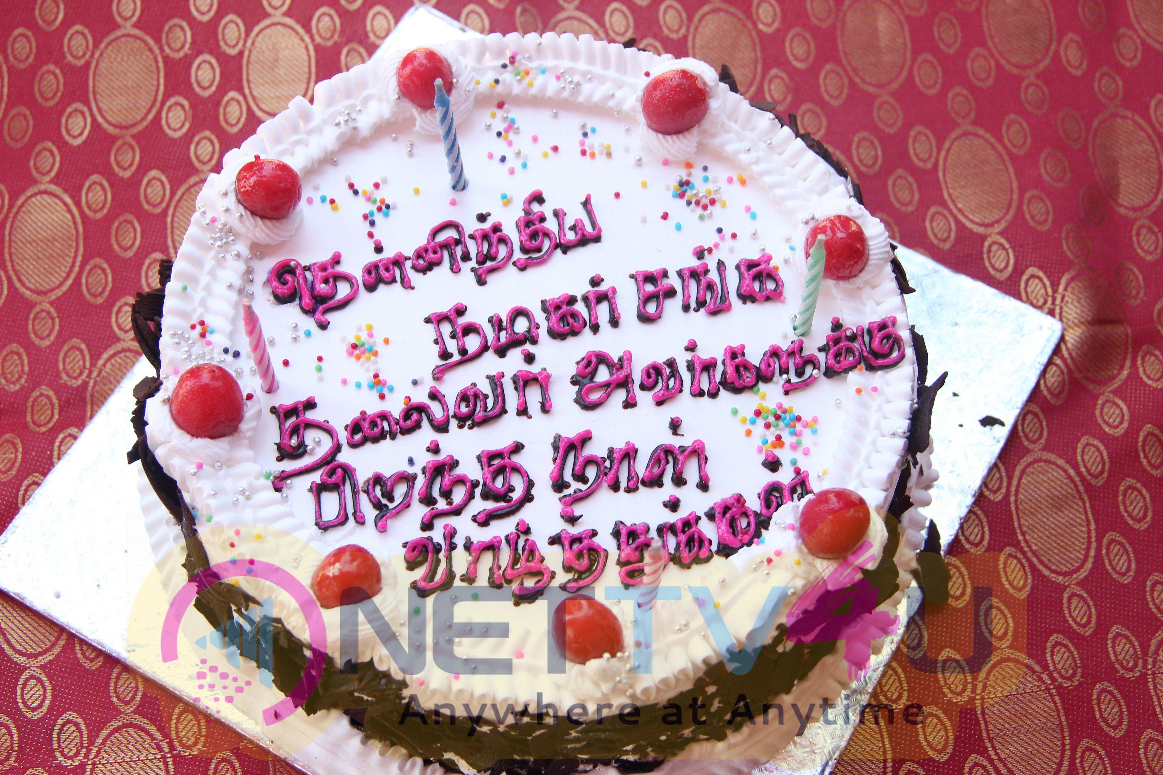 Nadigar Sangam Leaders Nassar & J.K.Rithish Birthday Celebration Photos