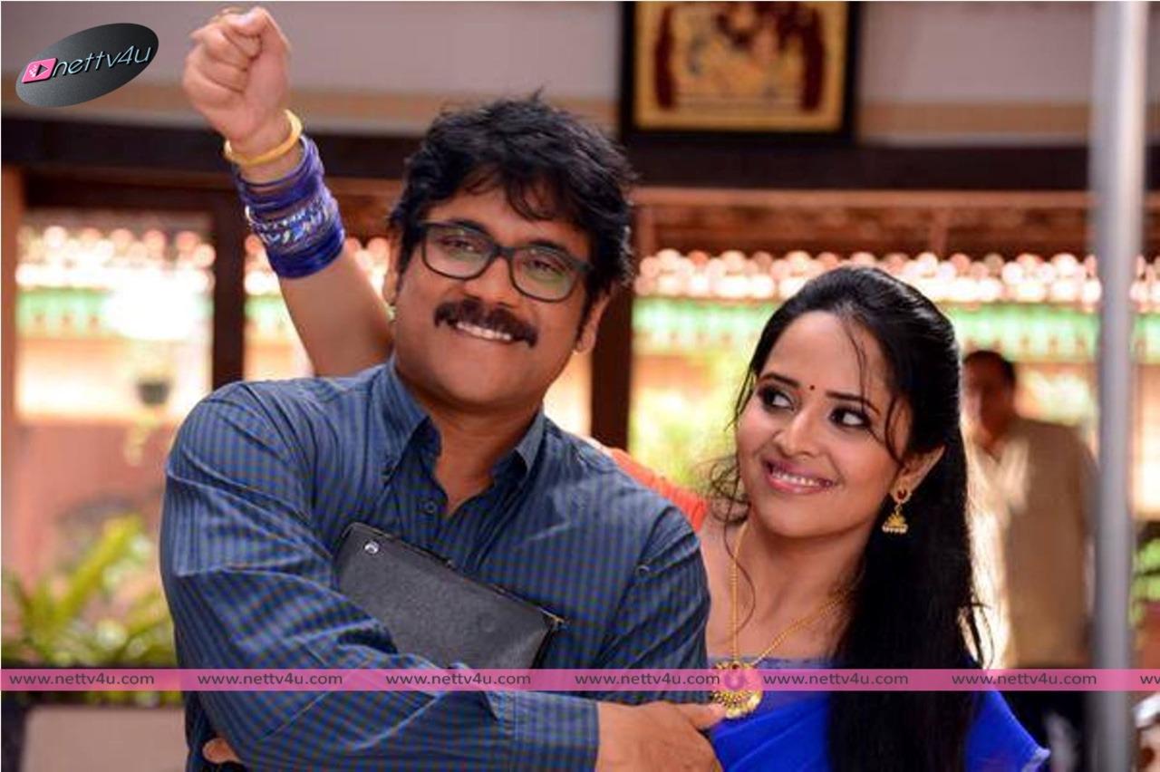Nagarjuna's Soggade Chinni Nayane Movie Stills First Look