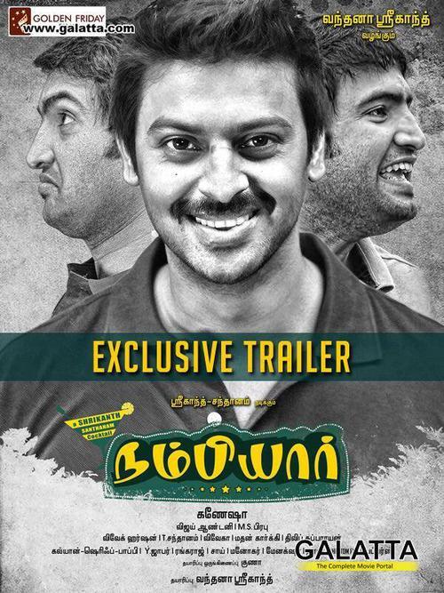 Nambiyaar Movie Review Tamil Movie Review