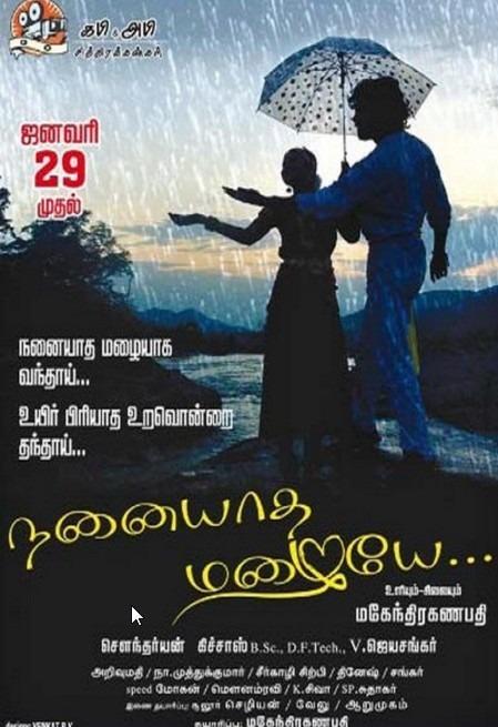 Nanaiyatha Mazhaiye Movie Review