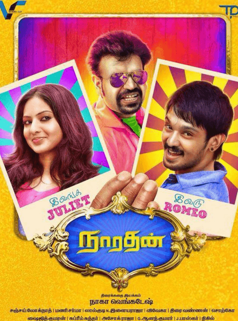 Narathan Movie Review