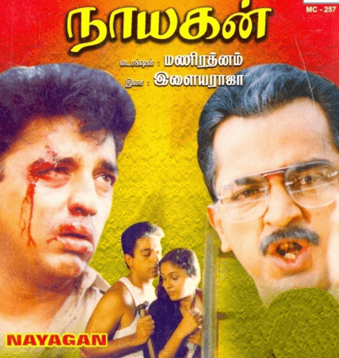 Nayagan Movie Review Tamil Movie Review