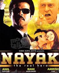 Nayak Returns Movie Review Hindi Movie Review