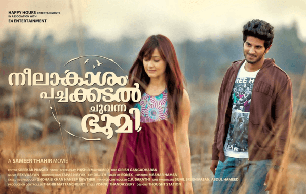 Neelakasham Pachakadal Chuvanna Bhoomi Movie Review Malayalam Movie Review