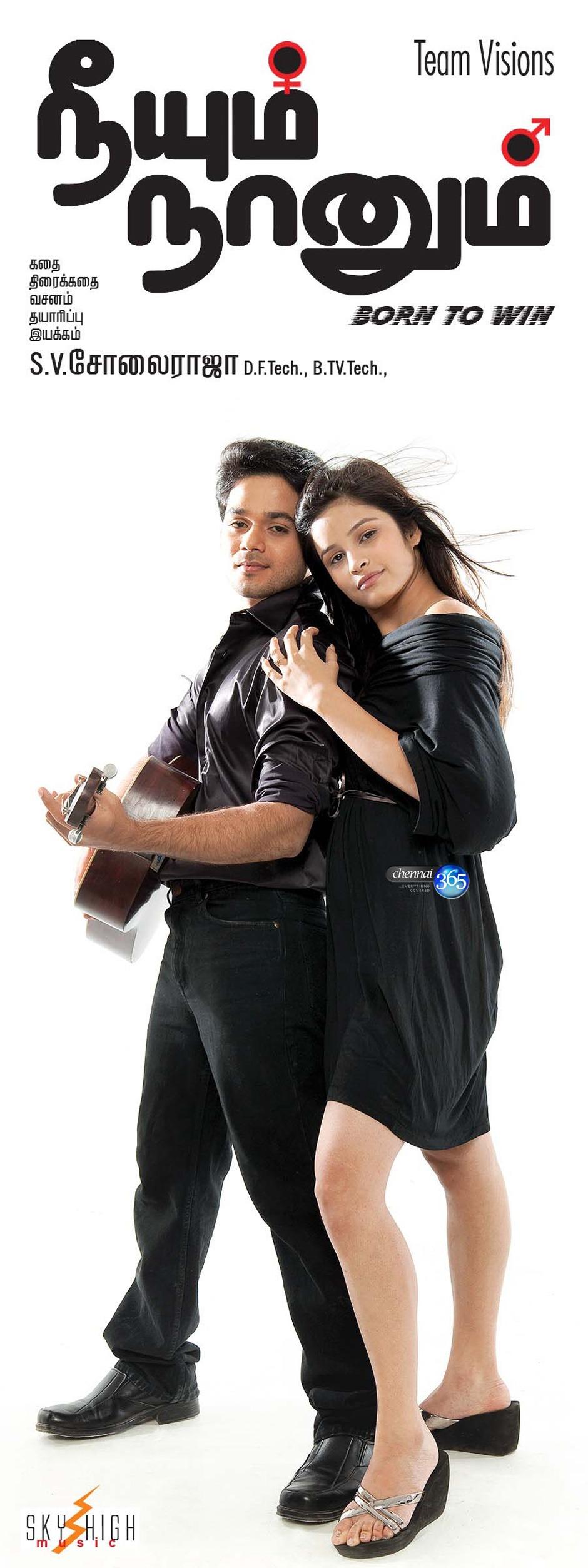 Neeyum Naanum Movie Review Tamil