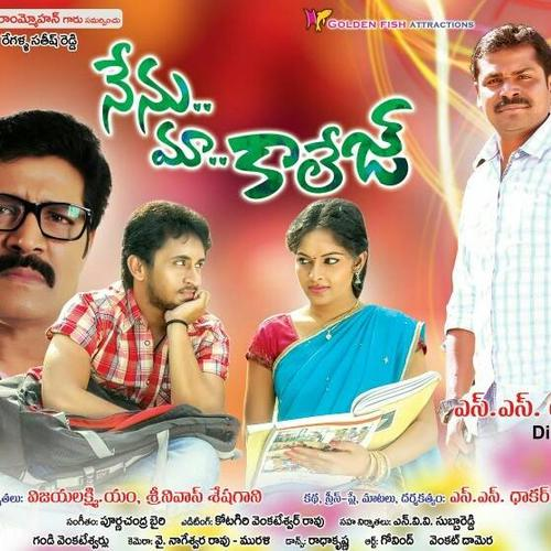 nenu maa college movie review com nenu maa college movie review