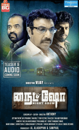 Night Show Movie Review Tamil Movie Review