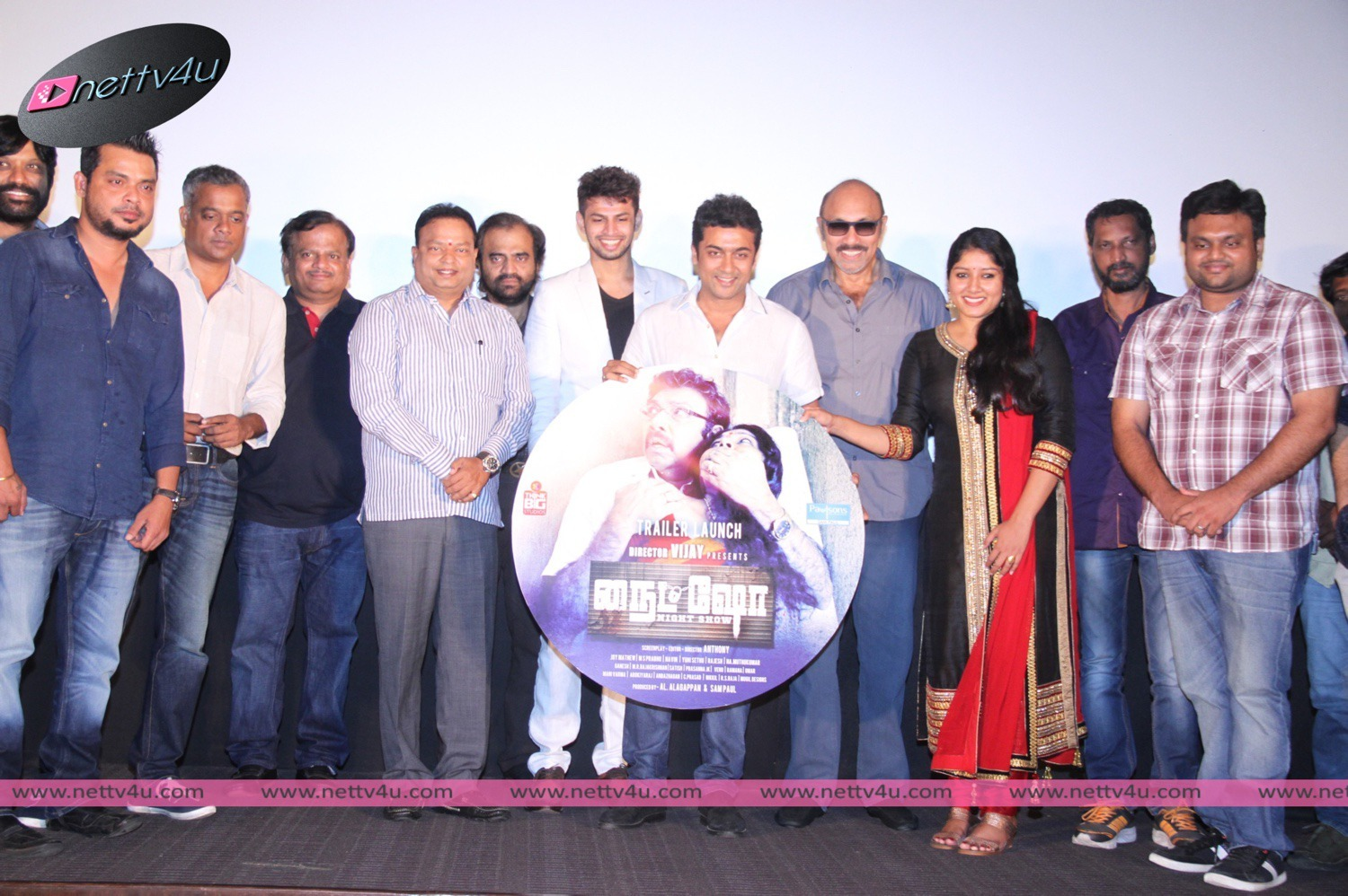 Movie Trailer Launch of Night Show Tamil Movie