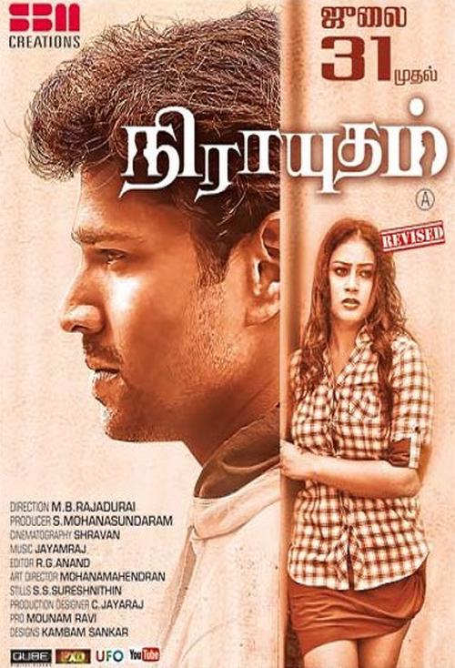 Nirayutham Movie Review Tamil Movie Review
