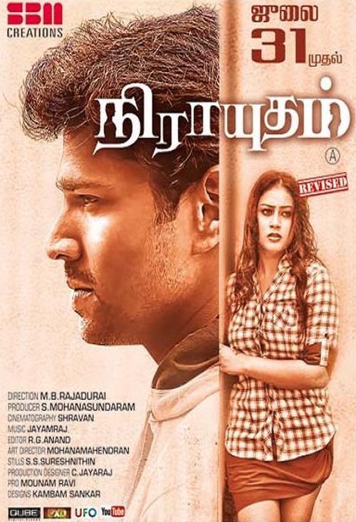 Nirayutham Movie Review