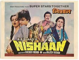 Nishaan Movie Review Hindi Movie Review