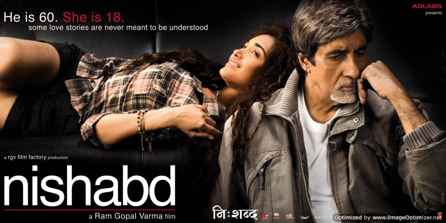 Nishabd Movie Review Hindi