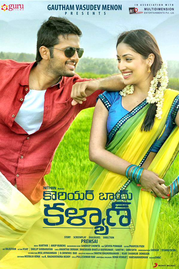Nithin's Courier Boy Kalyan Movie Posters and Stills First Look