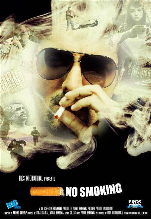 No Smoking Movie Review Hindi