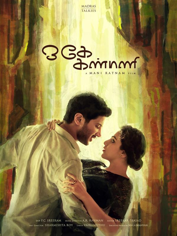 O Kadhal Kanmani Movie Review Tamil