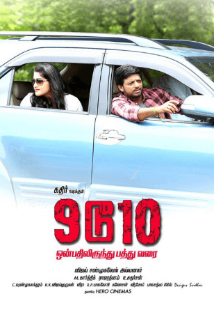 Onbathilirundhu Pathu Varai Movie Review