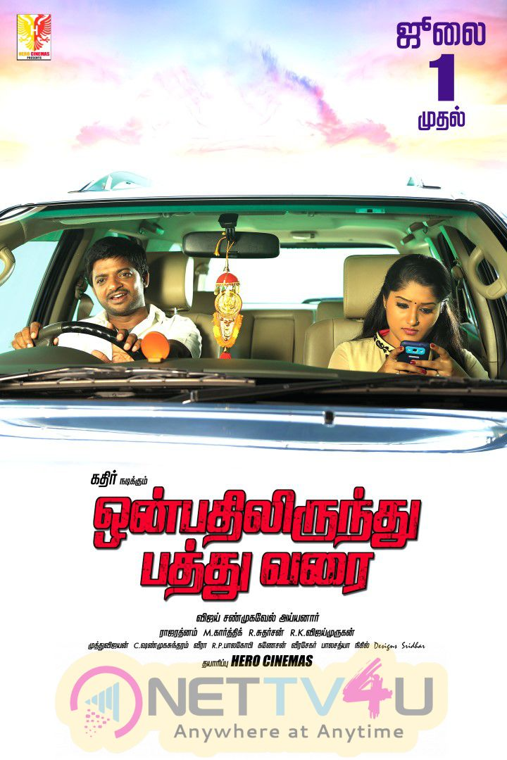 Onbathilirundhu Pathu Varai Tamil Movie Excellent Posters