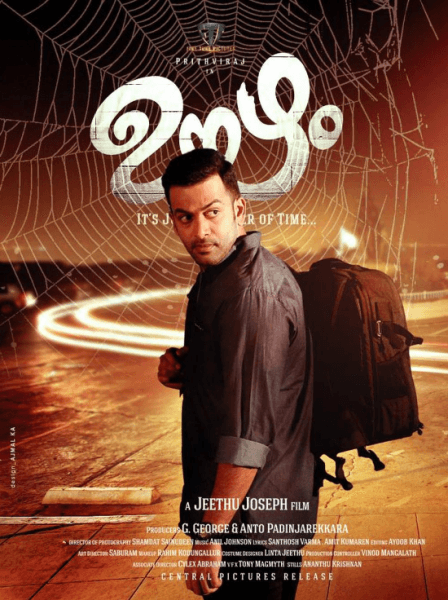 Oozham Movie Review Malayalam Movie Review