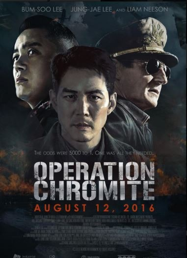 Operation Chromite Movie Review English Movie Review