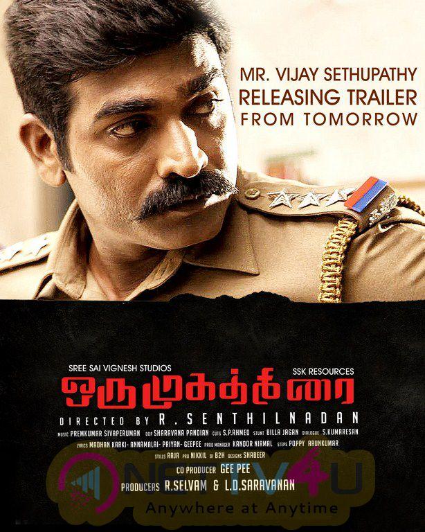 Oru Mugathirai Movie Audio & Trailer Launch Posters