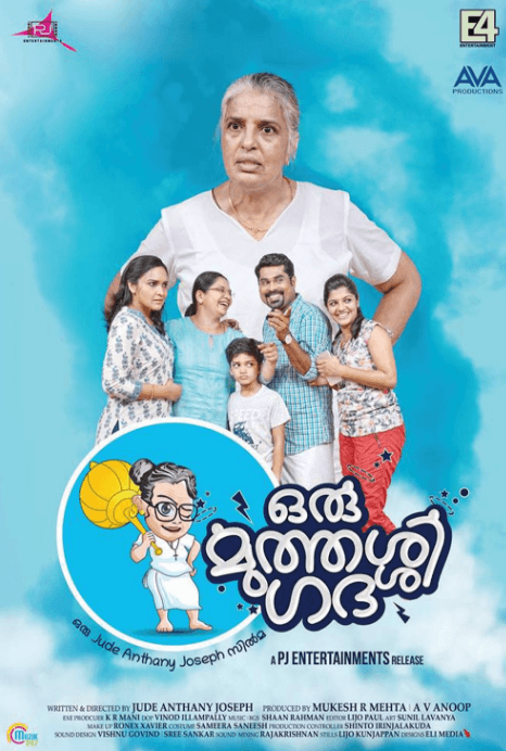 Oru Muthassi Gadha Movie Review Malayalam Movie Review